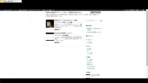 blog-seisaku20160215-1
