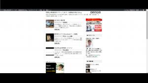 blog-seisaku20160216-1