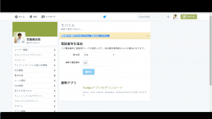 WP to Twitter4