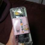 『そうへいちゃん 七宝巻き寿司』を頂きました\(^o^)/
