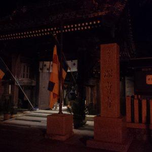 深専寺 初詣