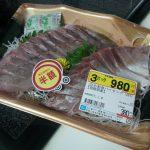 スーパーで買い過ぎた割引刺身を翌日メチャウマで食べる方法を読んで。