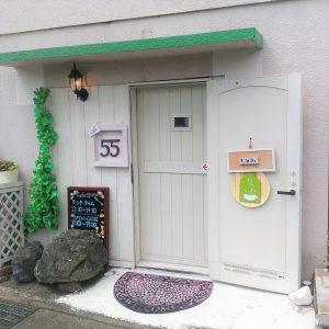 cafe55