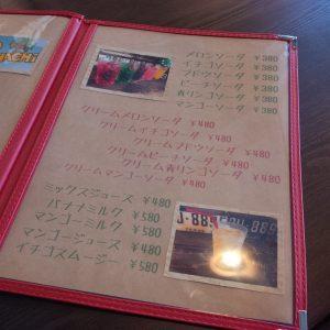 cafe8 menu